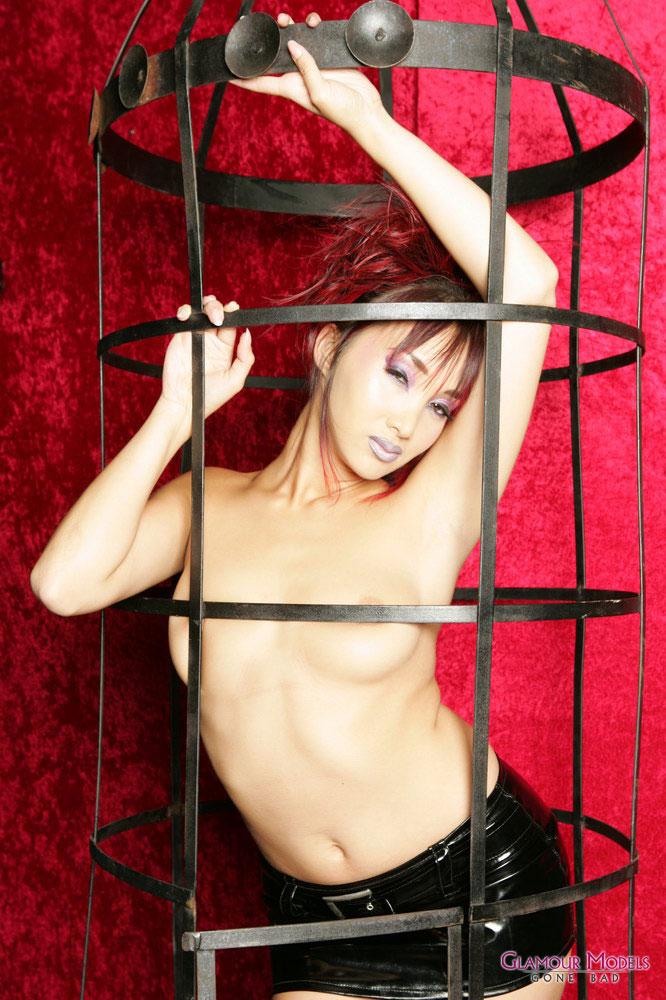 Katsumi En Latex 50